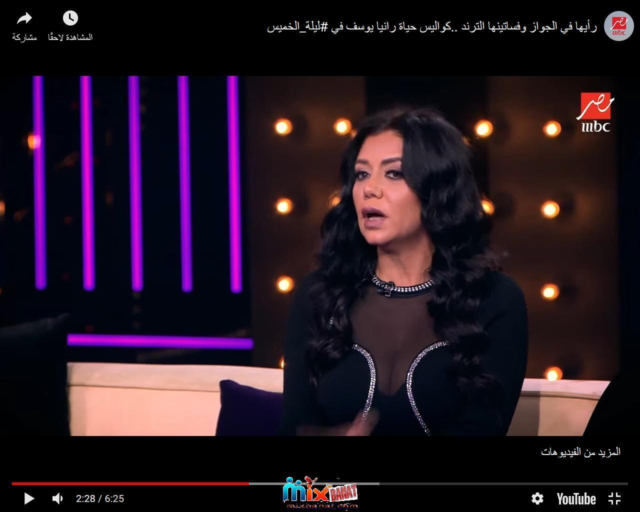 الفنانة رانيا يوسف عن رأيها في الزواج مؤكدة أنها لن تكرر هذه التجربة مجددا In 2021 Accounting