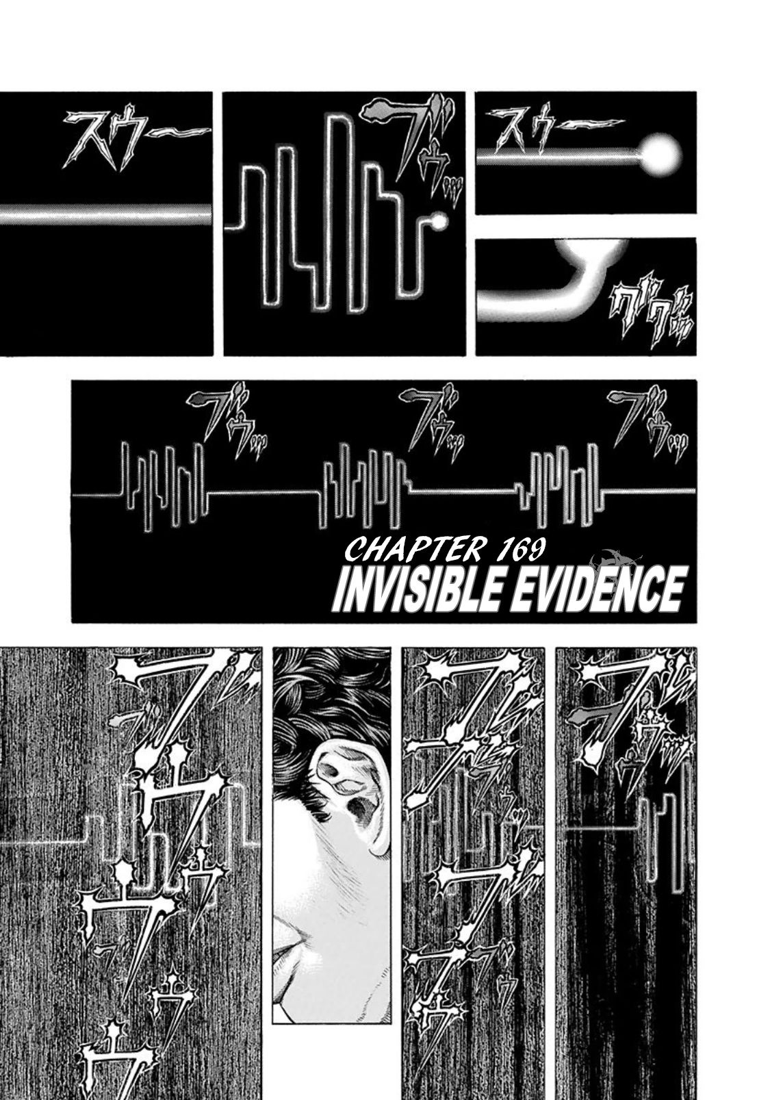 Usogui Chapter 169 Page 1 Manga Reading Playing Cards