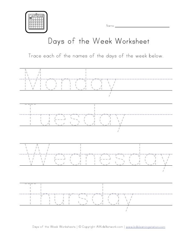 DAYS of the WEEK: Check out our selection of days worksheets for ...