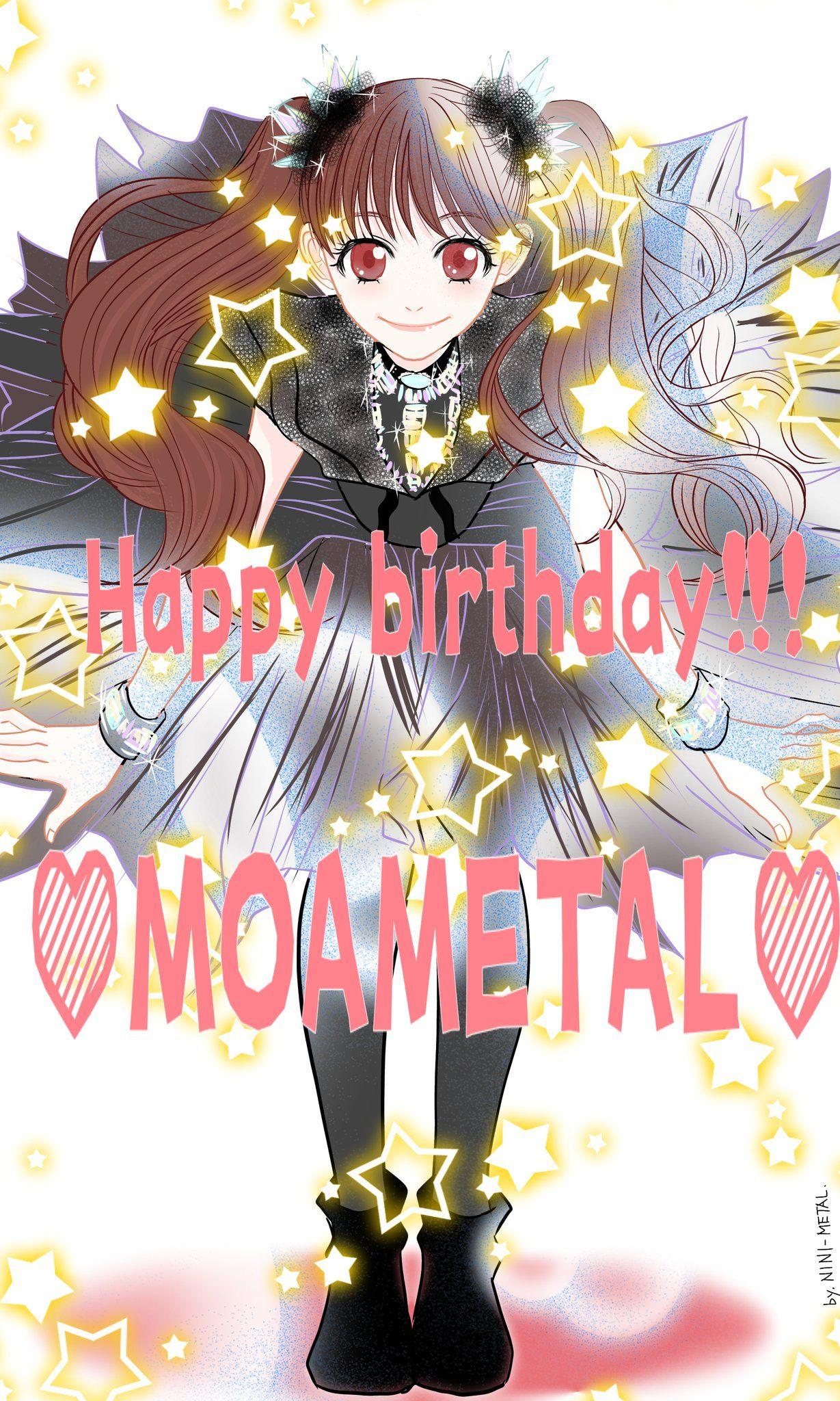 にに nini metal on twitter fan art pics anime