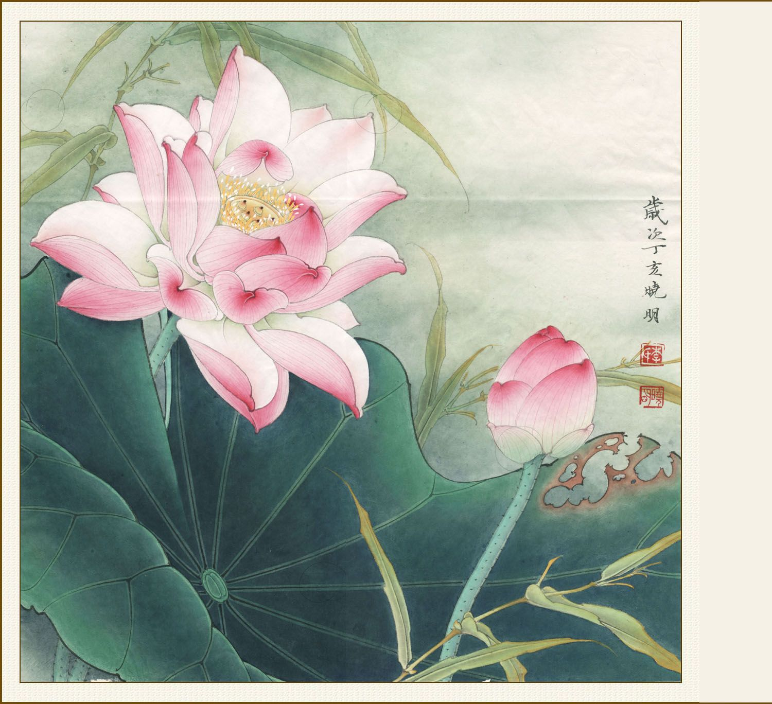 Pin by titimar somsri on pinterest lotus chinese chinese painting chinese art lotus flower japanese art lotus lotus flowers izmirmasajfo