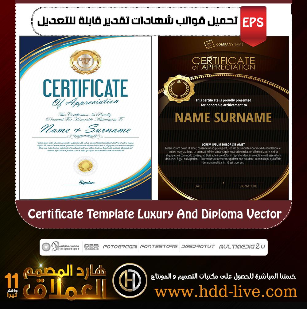 تحميل قوالب شهادات تقدير قابلة للتعديل هارد المصمم العملاق Certificate Templates English Language Learning Templates