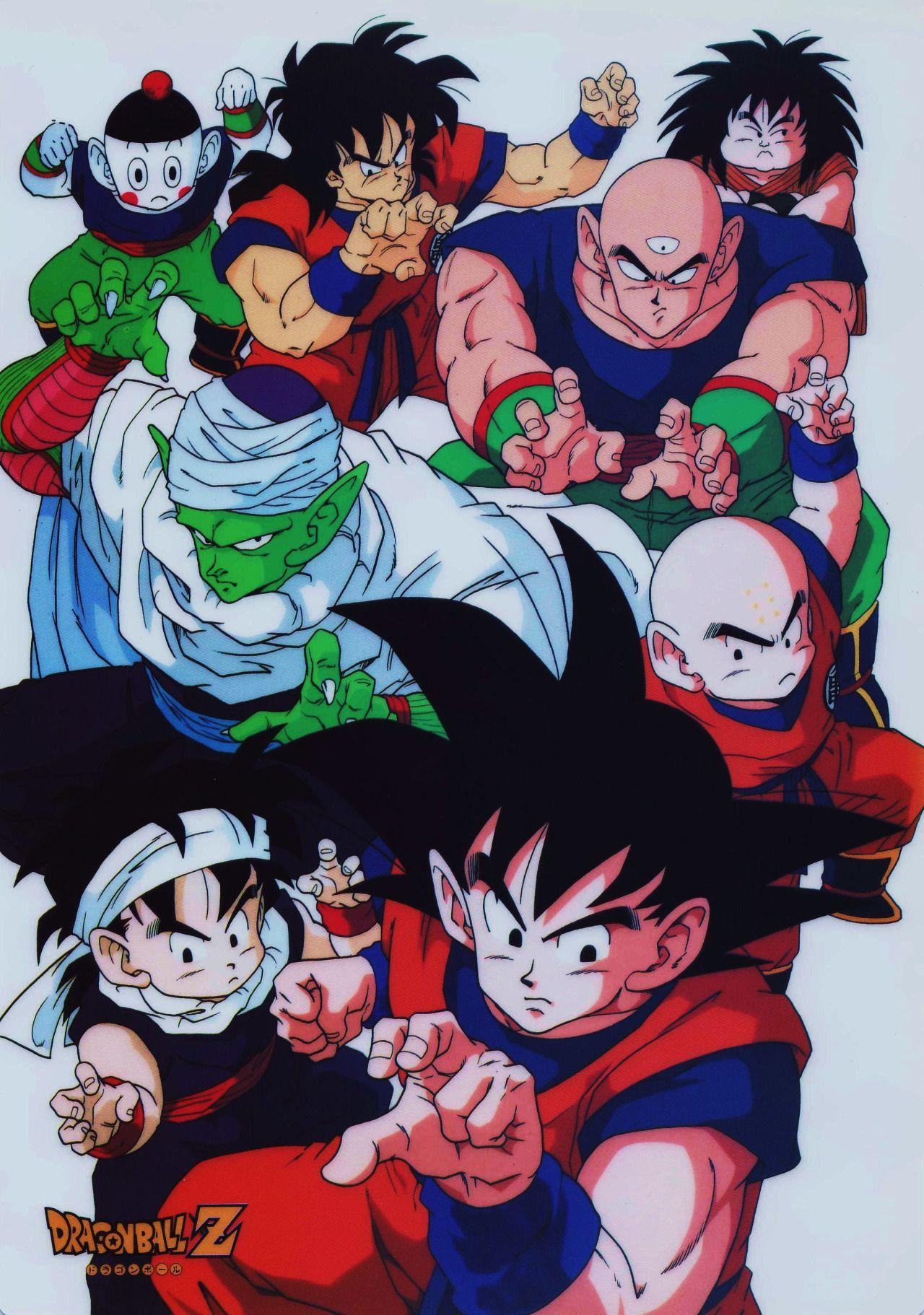 Scan from Dragon Ball Shitajiki (1991)Published by Animetopia / Fuji TV / Toei Animation / Shueisha / Studio Bird / AkiraToriyamasource : personal collection
