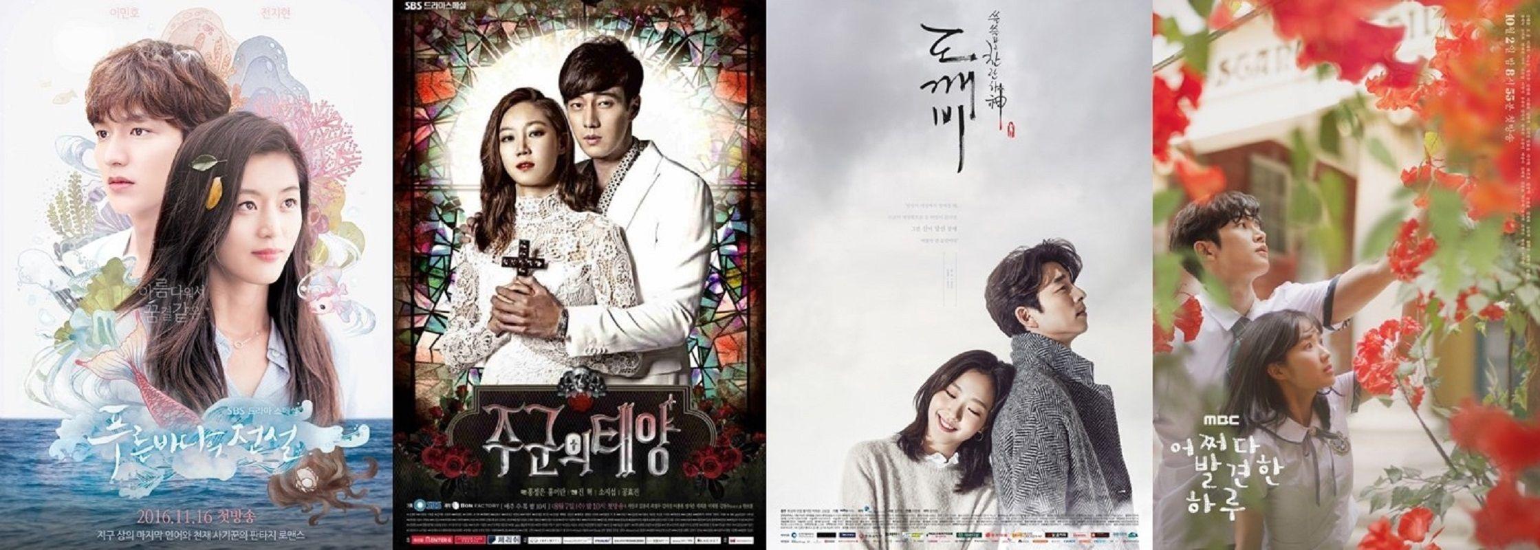 مسلسلات كورية رومانسية وخيالية أنعش ع زلتك بنكهة من عالم الفانتازيا Book Cover Blog Romantic