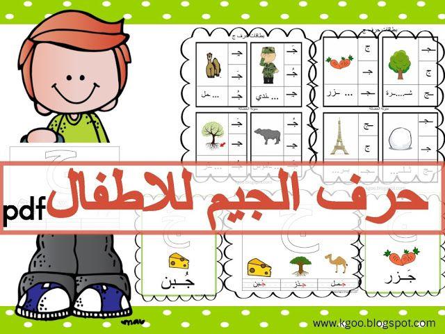 اليوم العربي لمحو الأمية