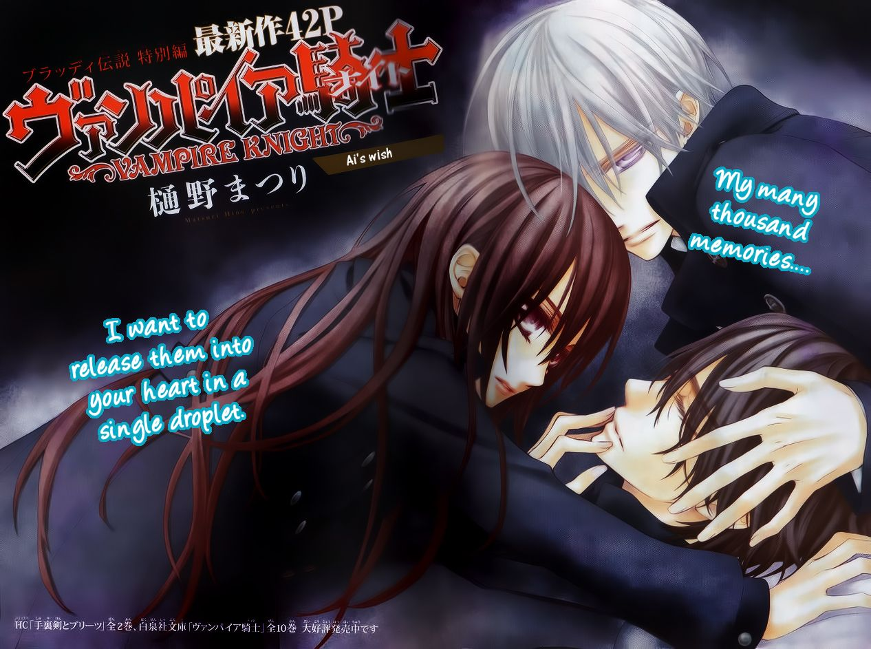 Read manga Vampire Knight Memories Vol.001 Ch.003: Ai's wish (revised version) online in high quality