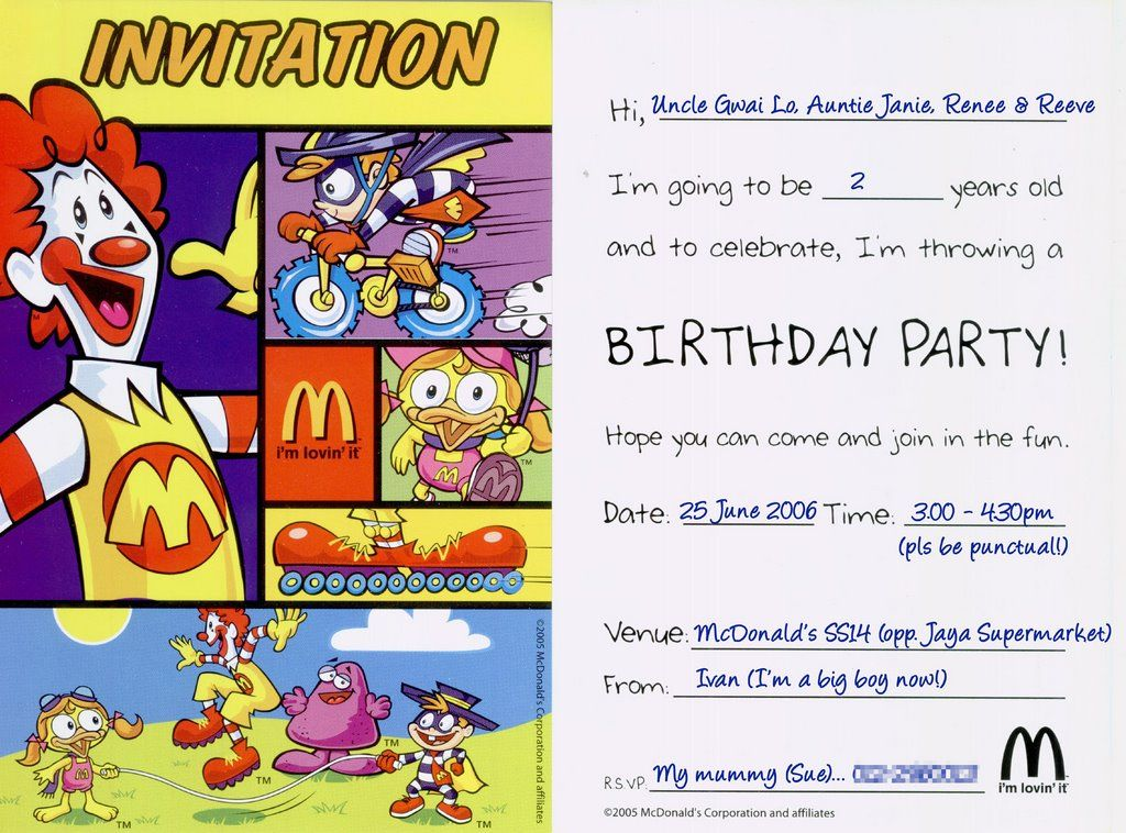 Excellent Mcdonalds Birthday Party Invitations Images - Invitation ...