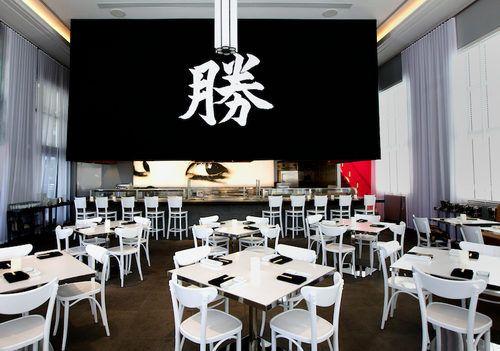 Katsuya By Starck Sls S Other Restaurant Miami Http