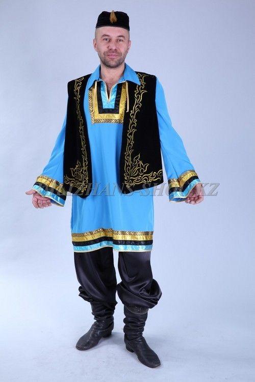 картинки народные костюмы татаров
