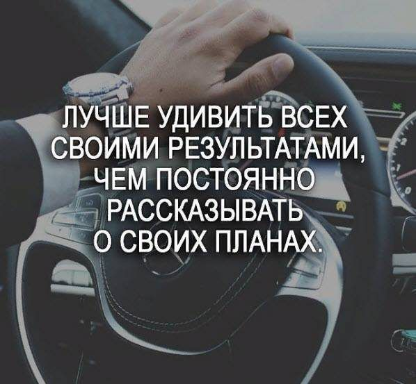 Statusy So Smyslom V Kartinkah 44 Foto Vdohnovlyayushie Citaty Citaty Motivaciya