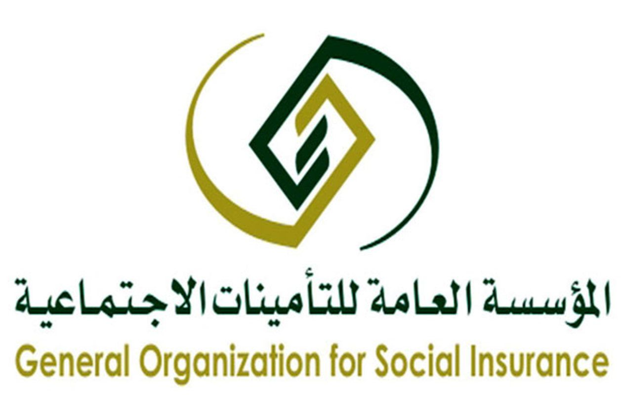 التأمينات الاجتماعية تعلن بدء التقديم في برنامج النخبة للرجال والنساء صحيفة وظائف الإلكترونية Buick Logo Vehicle Logos Logos