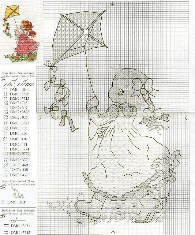 Sarah Kay flying kite