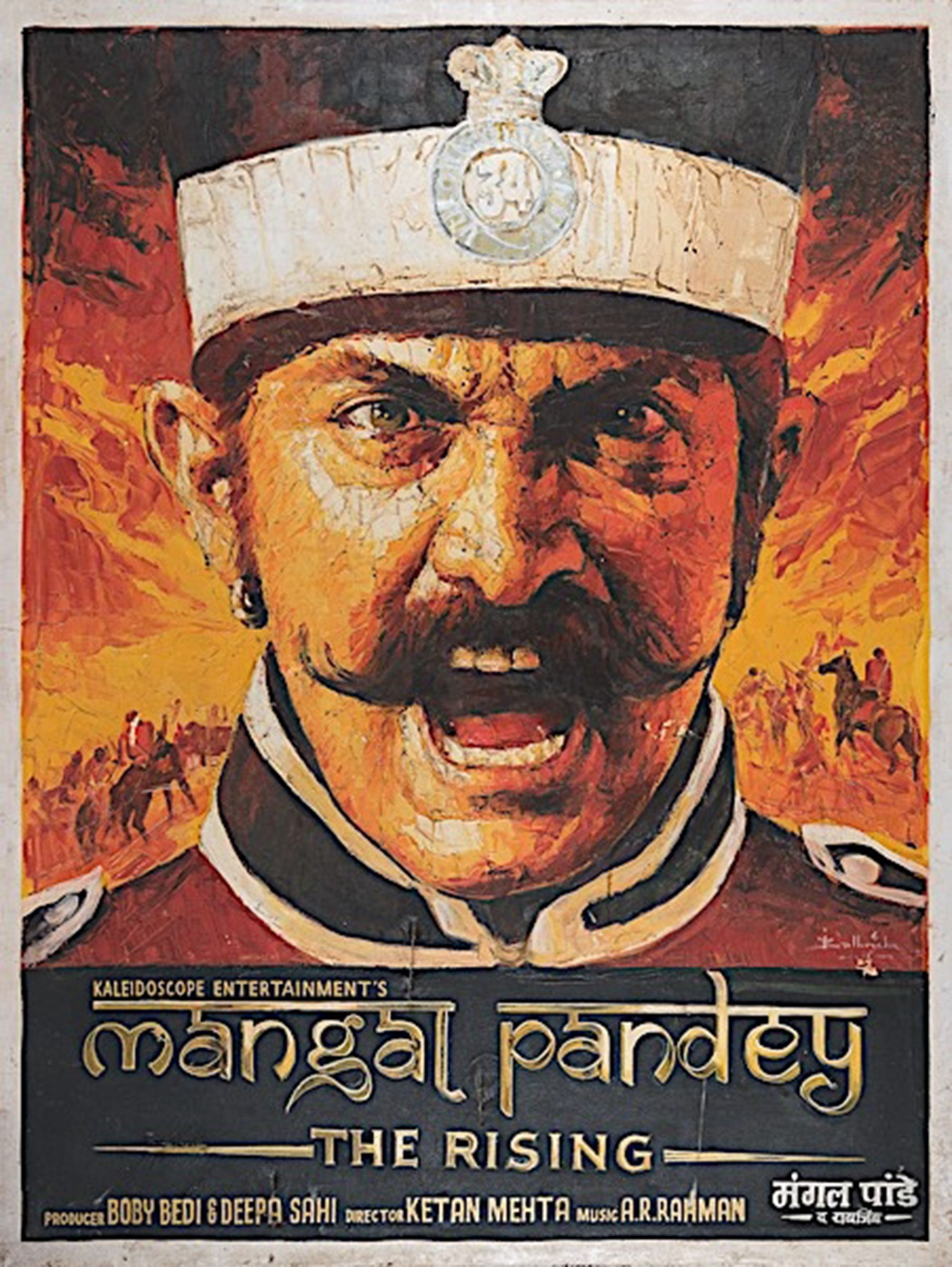 Mangal Pandey poster paint of cardboard … Poster, Indian