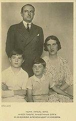Prinz Paul und Prinzessin Olga von Jugoslawien mit ihren Kindern
