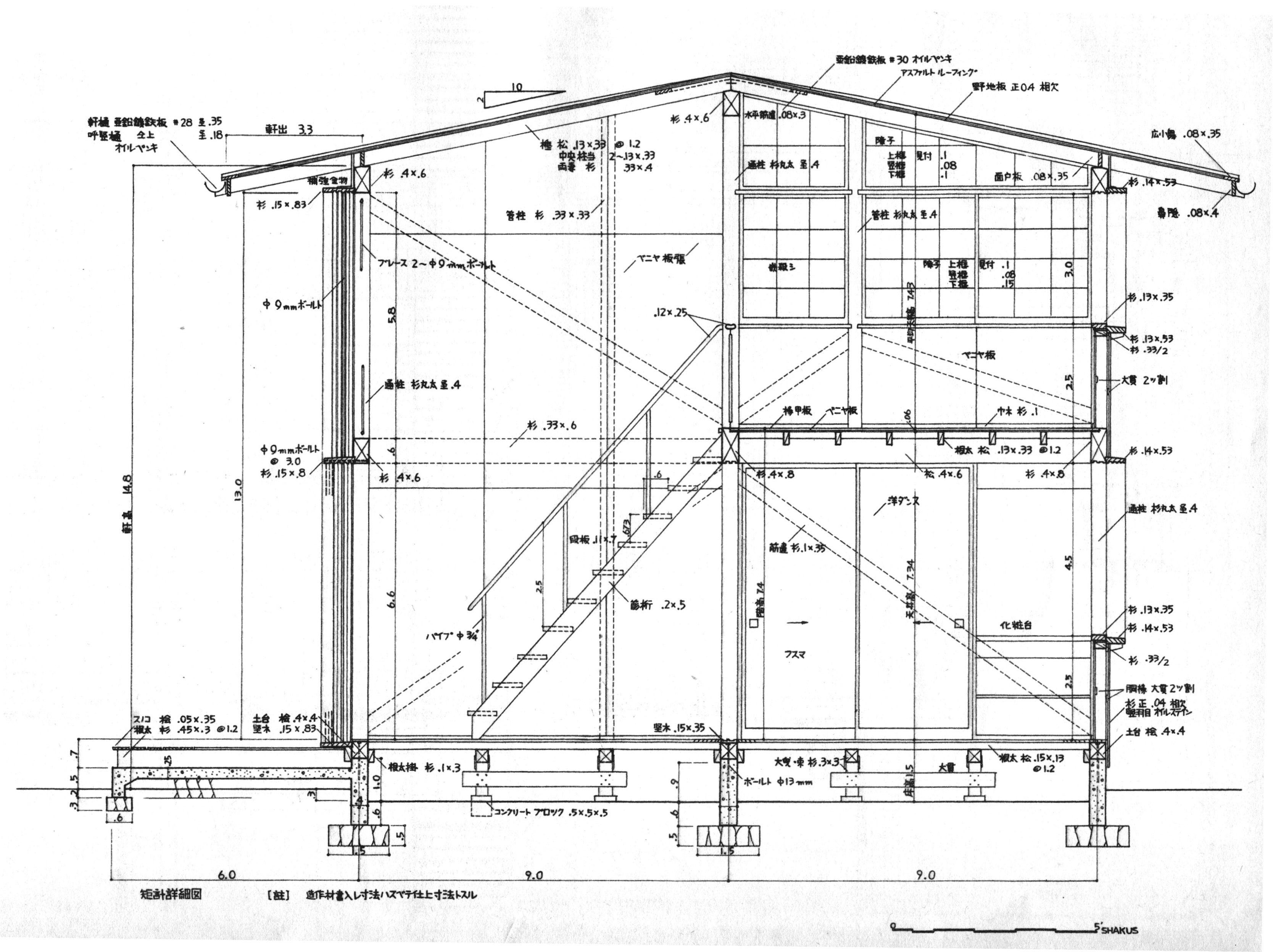 最小限住居の試作 設計 増沢 洵 軽井沢の山荘 9坪ハウス 平面図