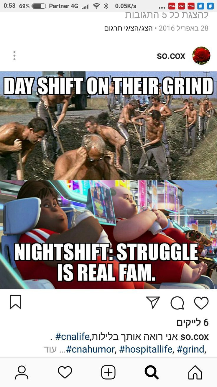 And when night shift has a night as bad as a GOOD day