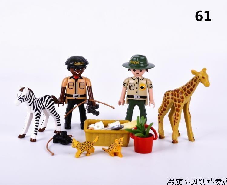 德国百乐宝摩比世界多小场景人偶公仔 正版散货 积木人拼装玩具-淘宝网