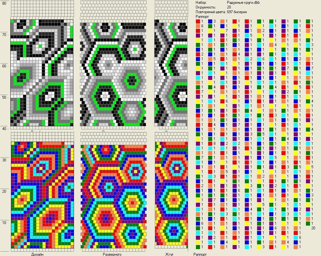 Радикал-Фото :: Увеличенное изображение | Brick Stitch | Pinterest ...