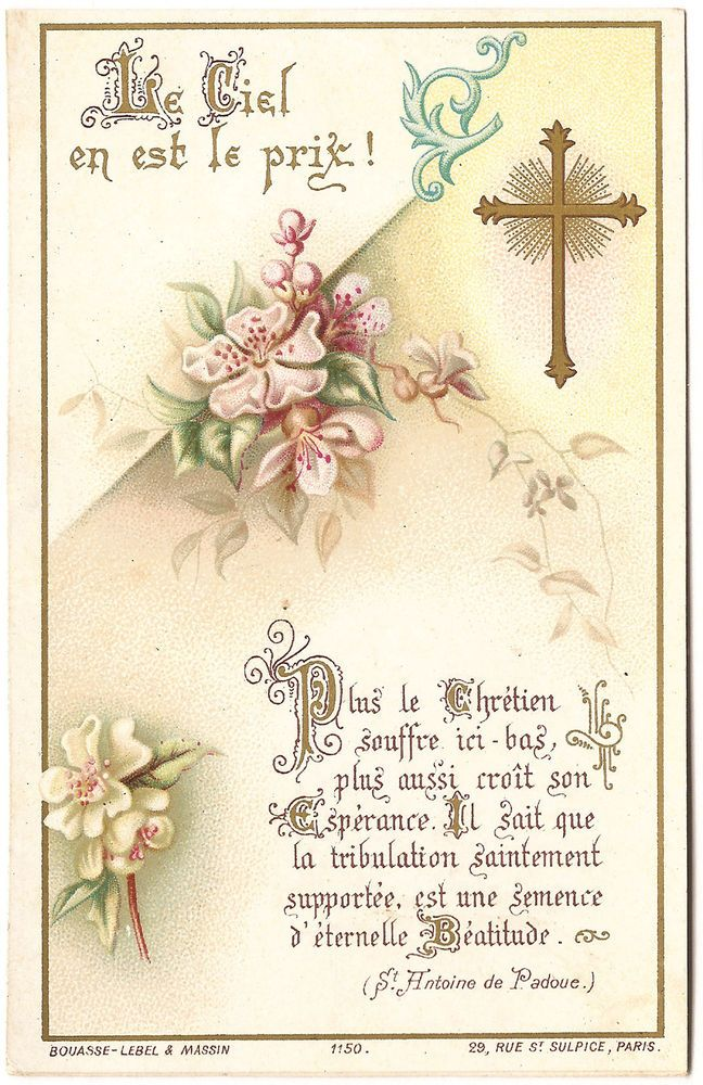 Antique Vintage French Chromo Holy Prayer Card Cross & Pretty Flowers