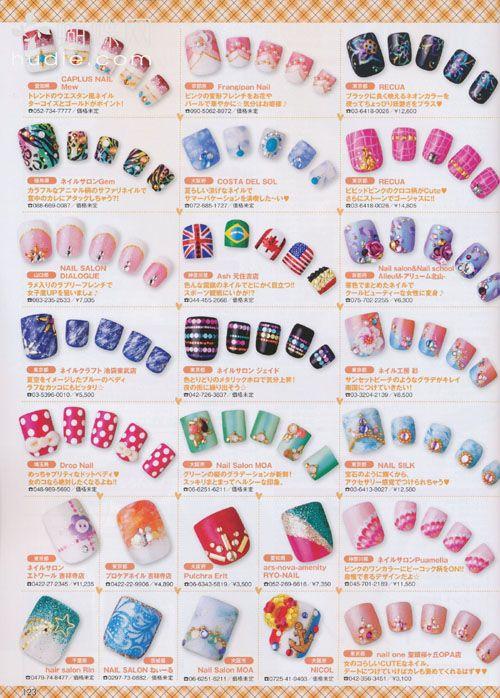 Japanese Toe Nail Art Magazine Scan Grandma S Nails Hair And