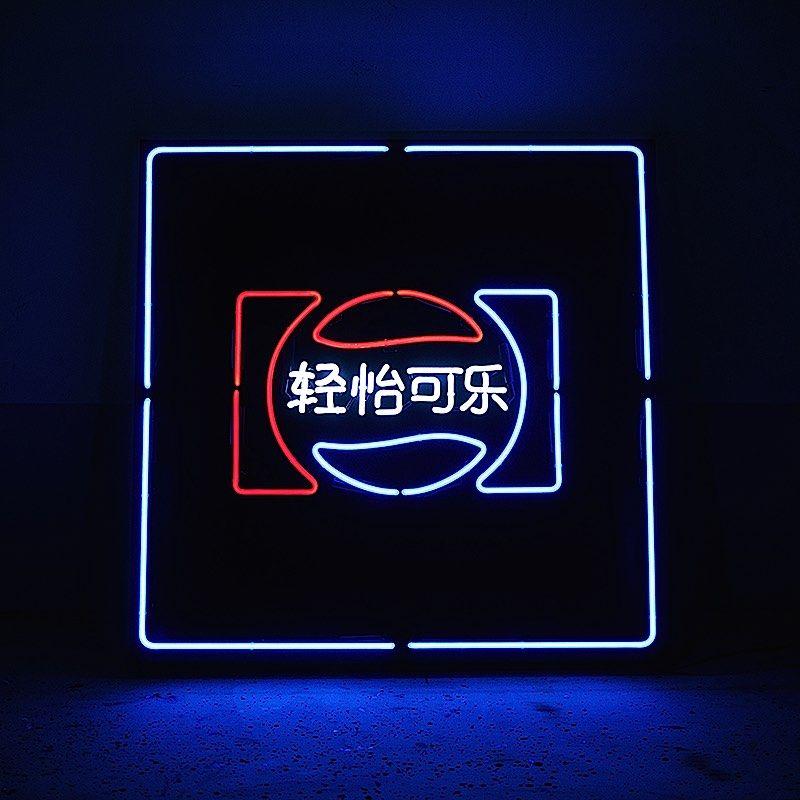 Chinatown Neon Signs
