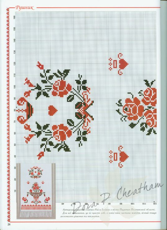 Gallery.ru / Фото #7 - Rushniki - Geometric & Traditional Motifs - Dora2012