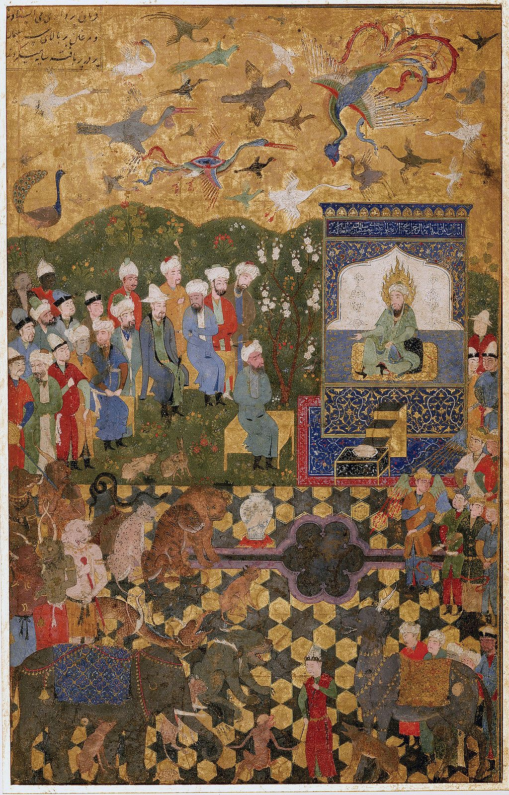 Caligrafia Arabe Arte Suleyman And His Court Miniatures Perses Pinterest