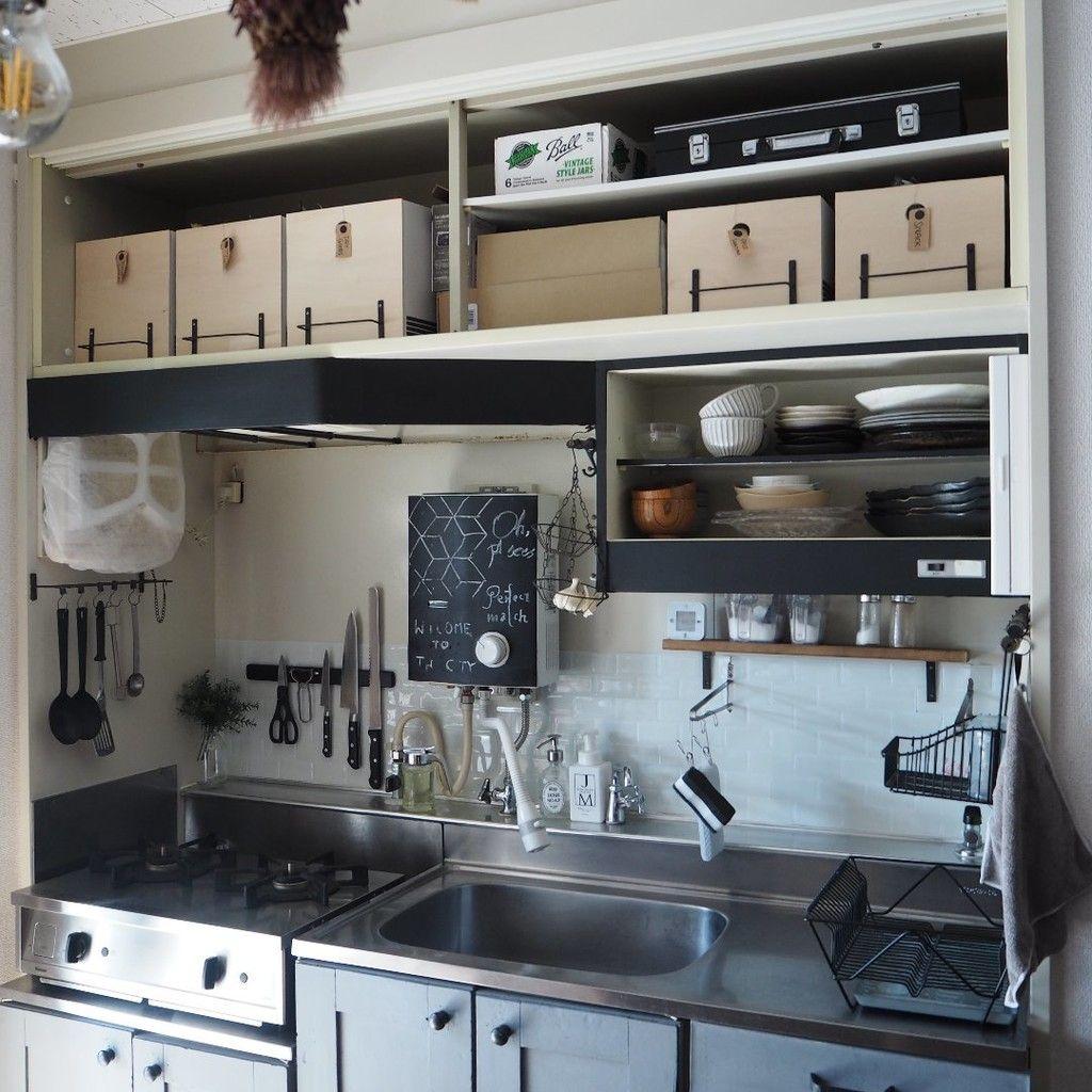 賃貸物件の備え付け収納をdiyで使いやすく キッチン収納を全て公開 壁 棚 キッチン Diy キッチン