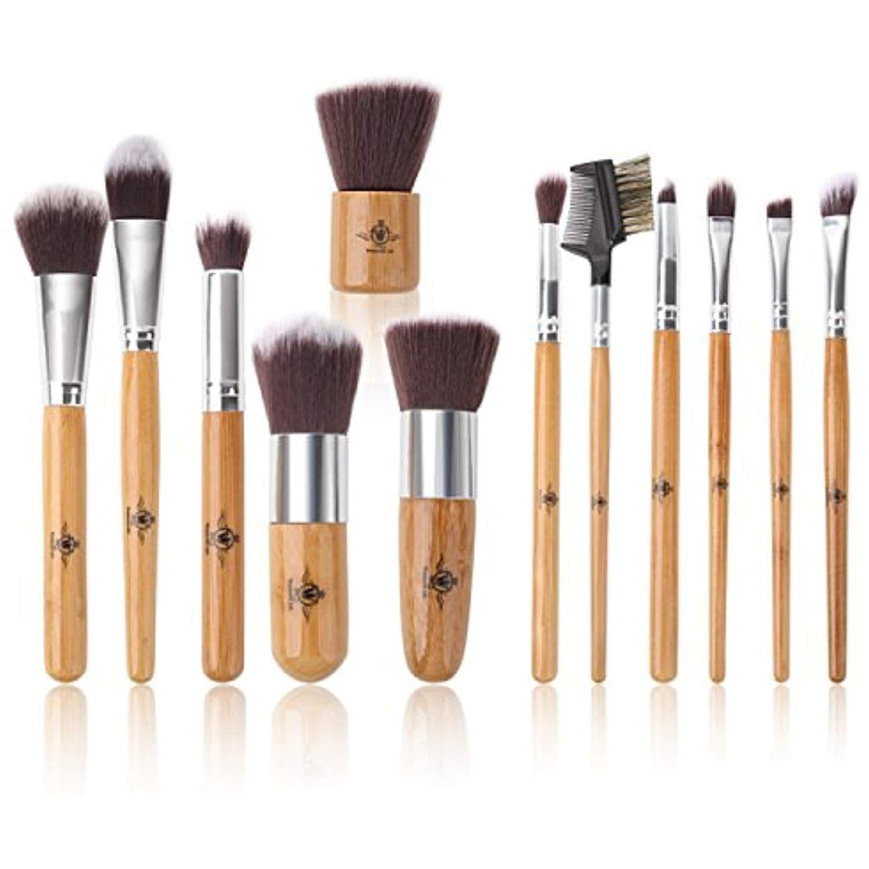 Wonderful Life 12 Pieces Professional Makeup Brush Set
