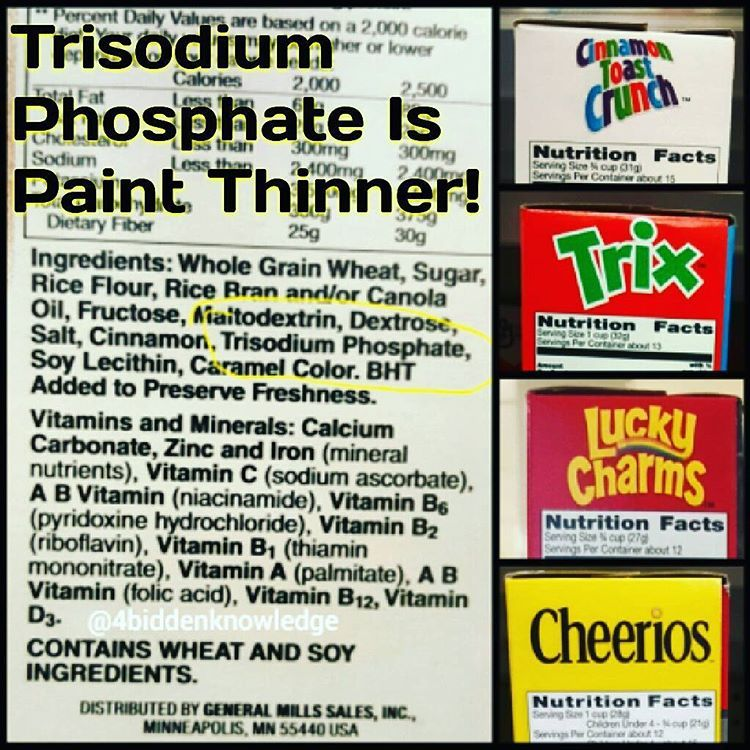These Cereals Contain Paint Thinner. Julianne McPeters No