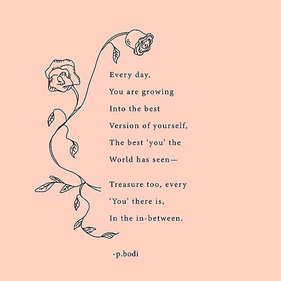 P.Bodi Poetry Poem Poster by P Bodi