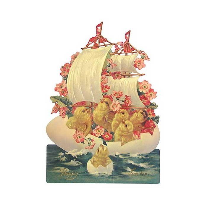 Chicks in Egg Boat Easel Card