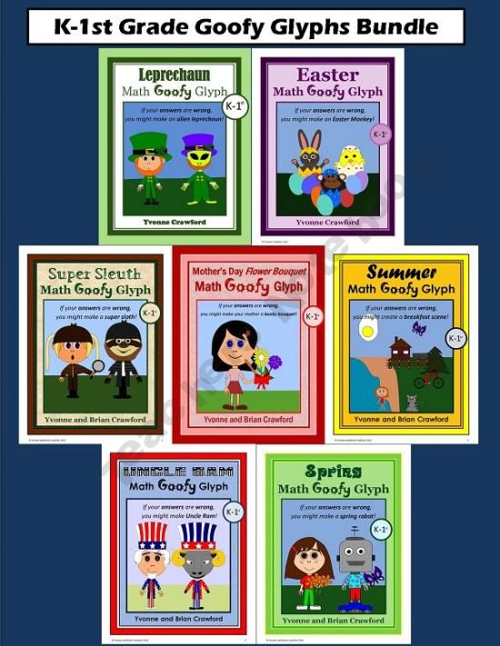 Math Goofy Glyph Bundle for kindergarten and 1st grade is a bundle that has 7 different booklets. Depending on how your students answer the questions will determine how their glyph turns out. Also, if they answer a math problem incorrectly, they might end up with a very silly glyph