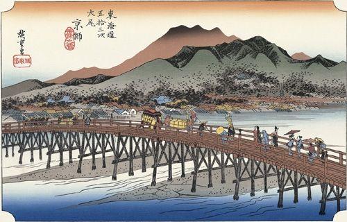歌川広重「京師三條大橋」
