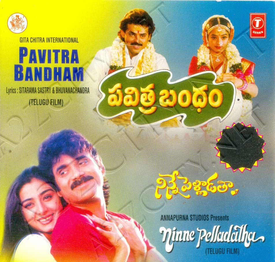 Pavitra Bandham 1996 Flac Mp3 Song Download Download Free Movies Online Free Movies Online