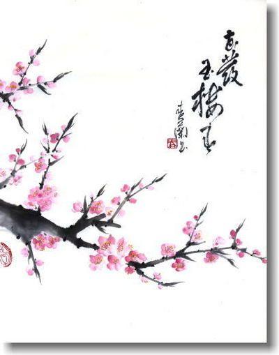 India-ink painting (sui boku ga ) #Watercolor #Japan