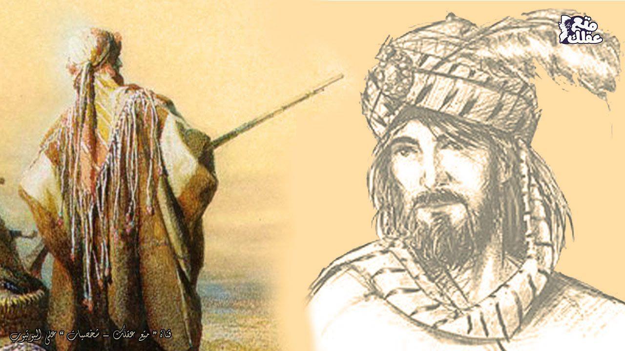 أبو الطيب المتنبي أعظم شعراء العرب الذى قتله شعره Male Sketch Poems Male