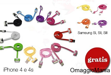 Cavo dati-caricabatteria (quasi) gratis per Apple e Samsung - http://www.omaggiomania.com/tecnologia/cavo-dati-caricabatteria-quasi-gratis-apple-samsung/
