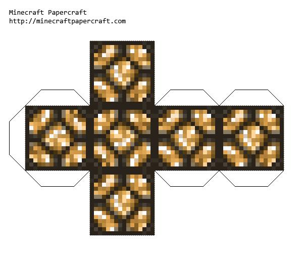 Papercraft Redstone Lamp On Minecraft Printables Diy Minecraft Paper Crafts
