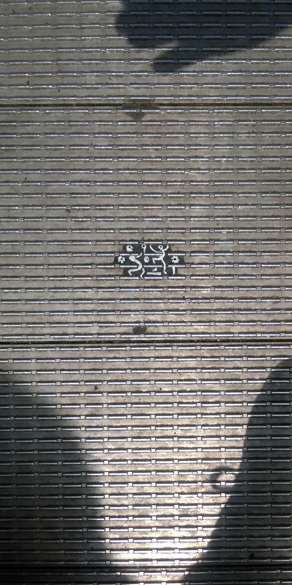 """Millenium Bridge. Ben Wilson """"Chewing gum artist"""""""