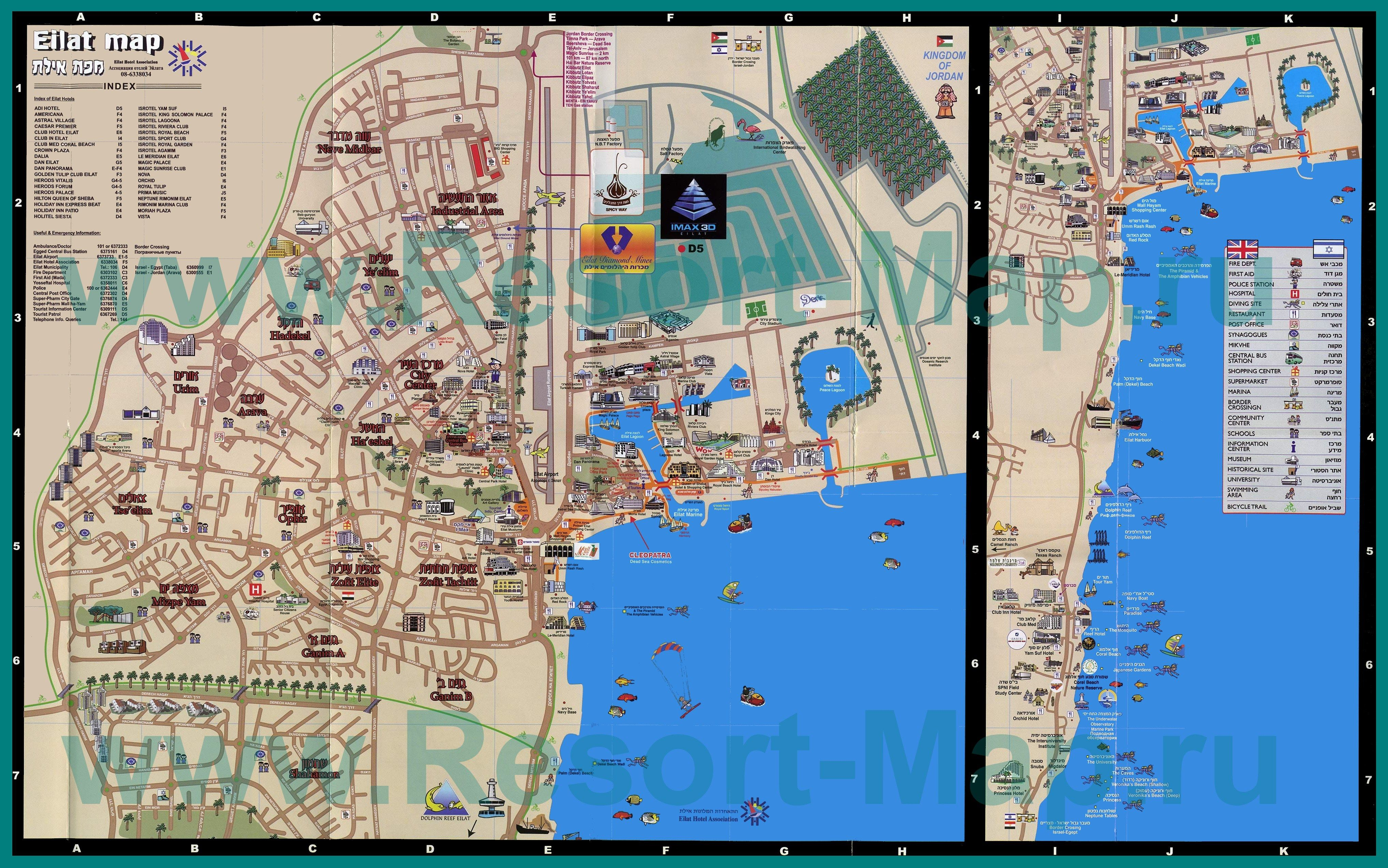 Maps for Eilat HeEn Touring Guides in Israel Pinterest