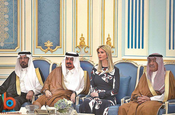 صور ايفانكا ترمب مع الأمراء بالسعودية