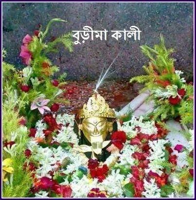 Buri maa Kali