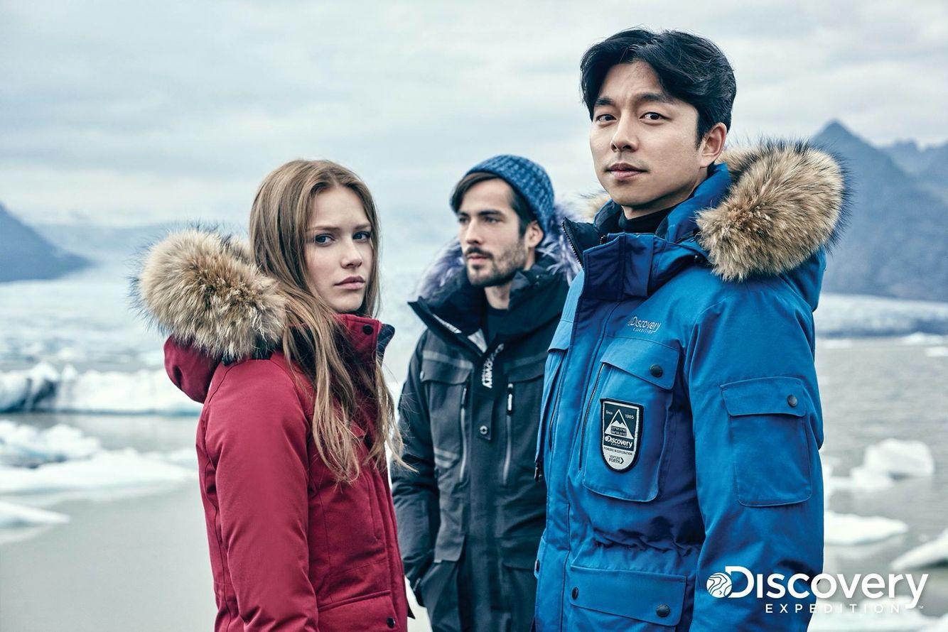 #gongyoo 공유 discovery new world (cr discovery korea fb)