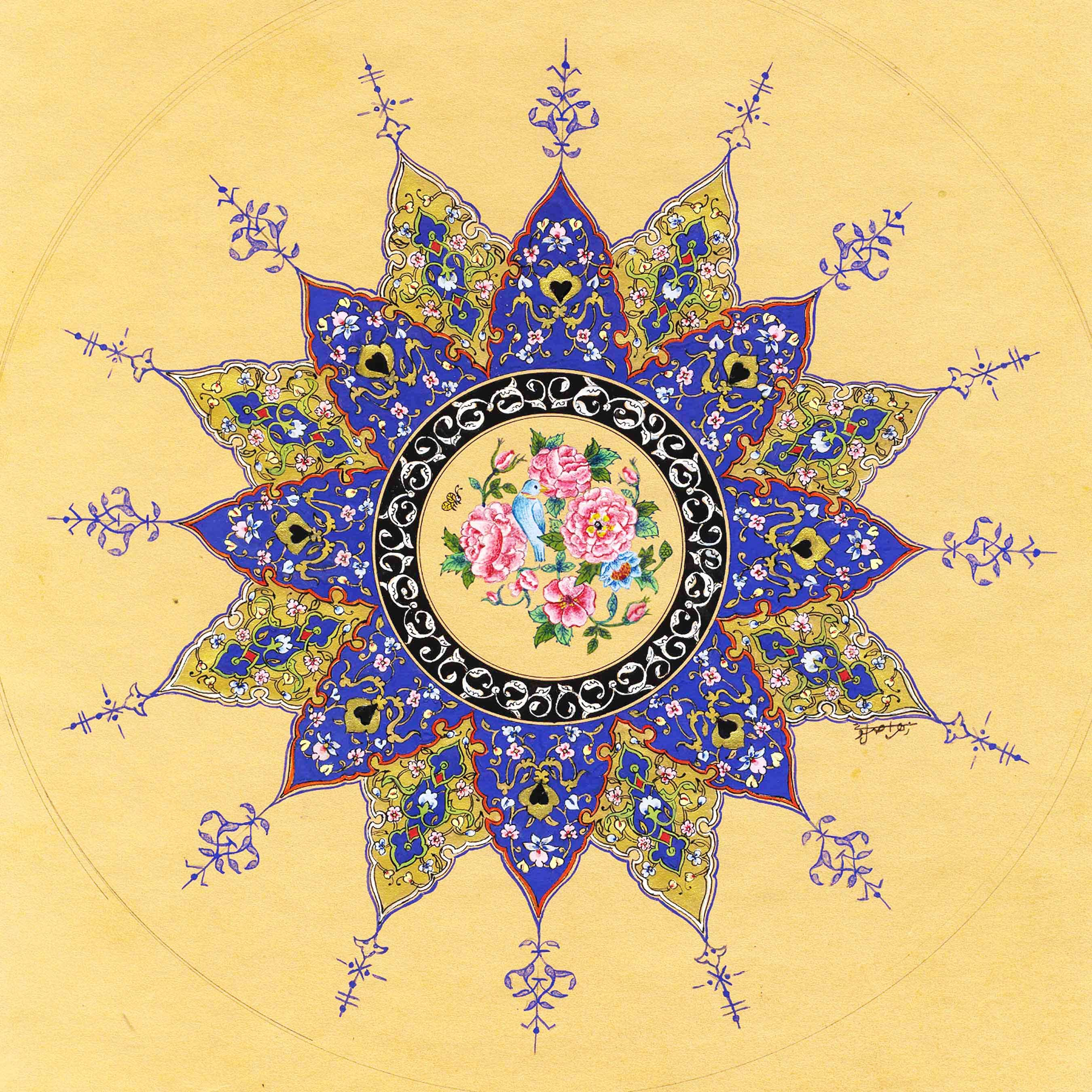Persian Patterns: Persian Art - Traditional Iranian Patern Tile