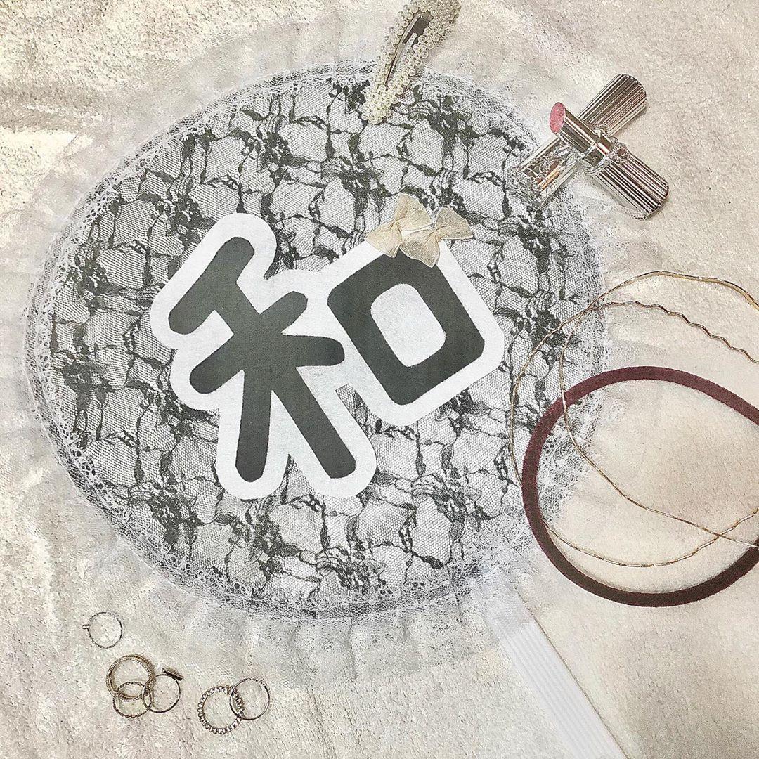 pin by 涙依 on 雰囲気 量産型 地雷