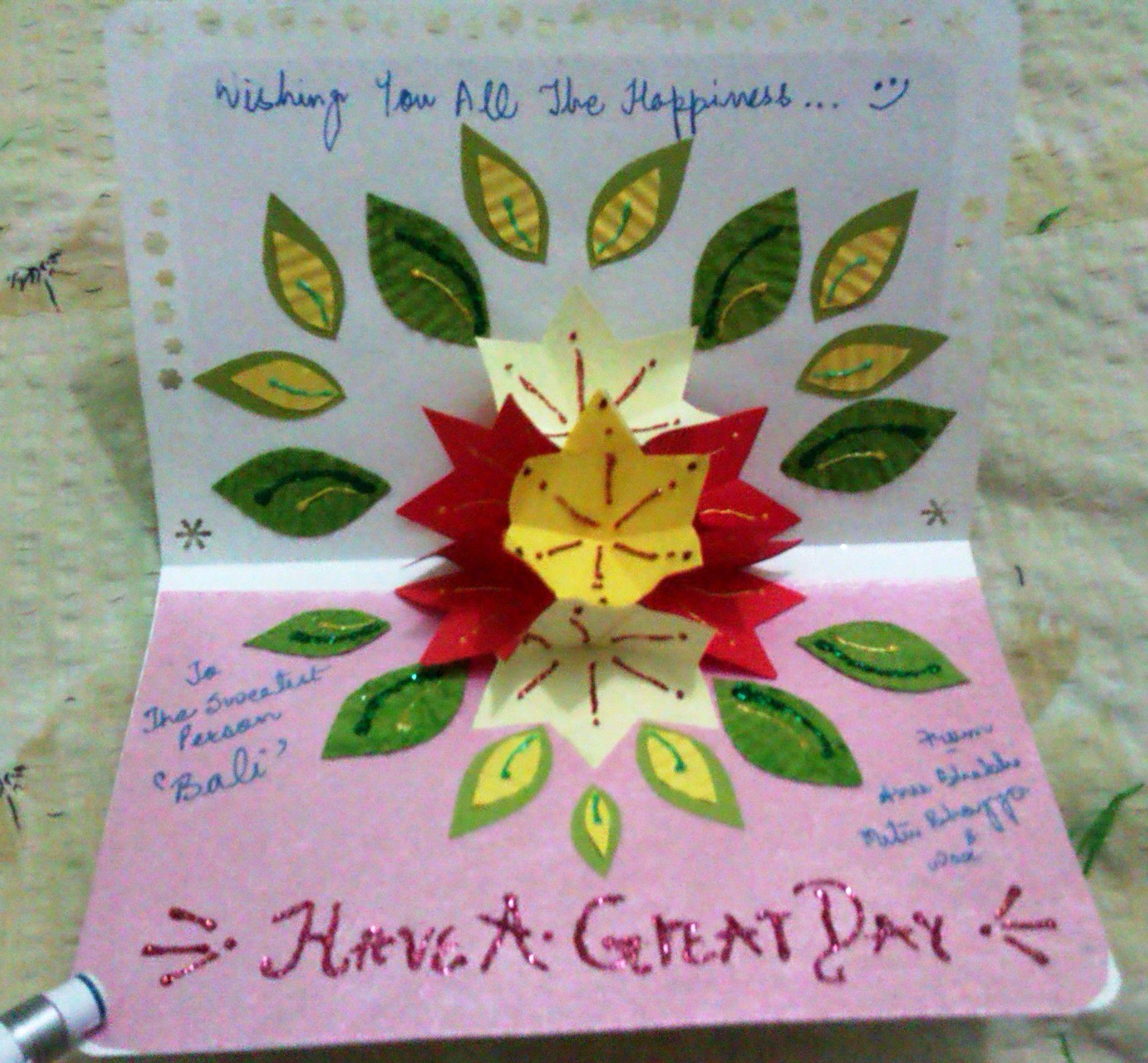 Flower pop up card
