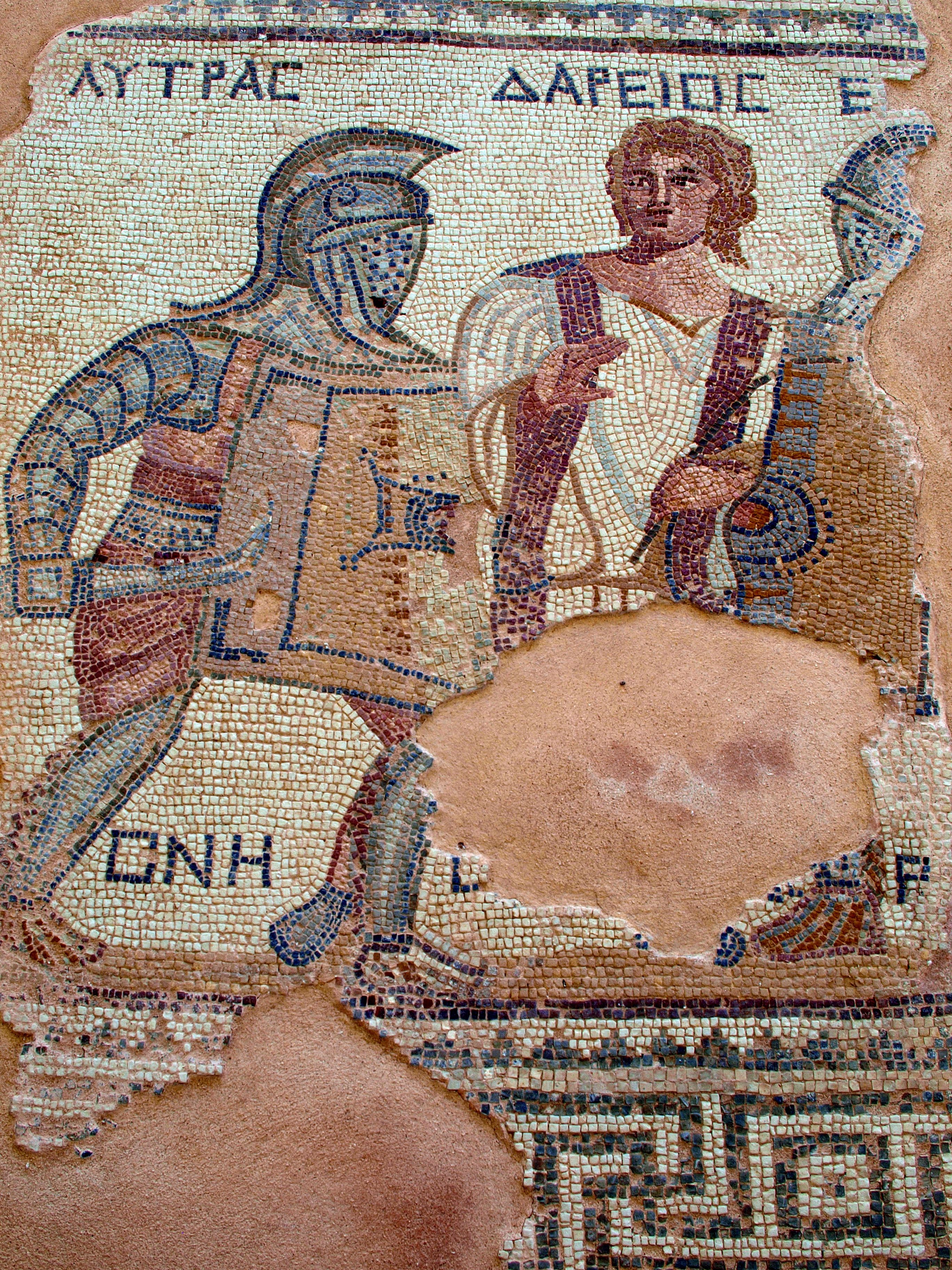 mosaic depicting a gladiators fight the house of the gladiators kourion cyprus roma. Black Bedroom Furniture Sets. Home Design Ideas