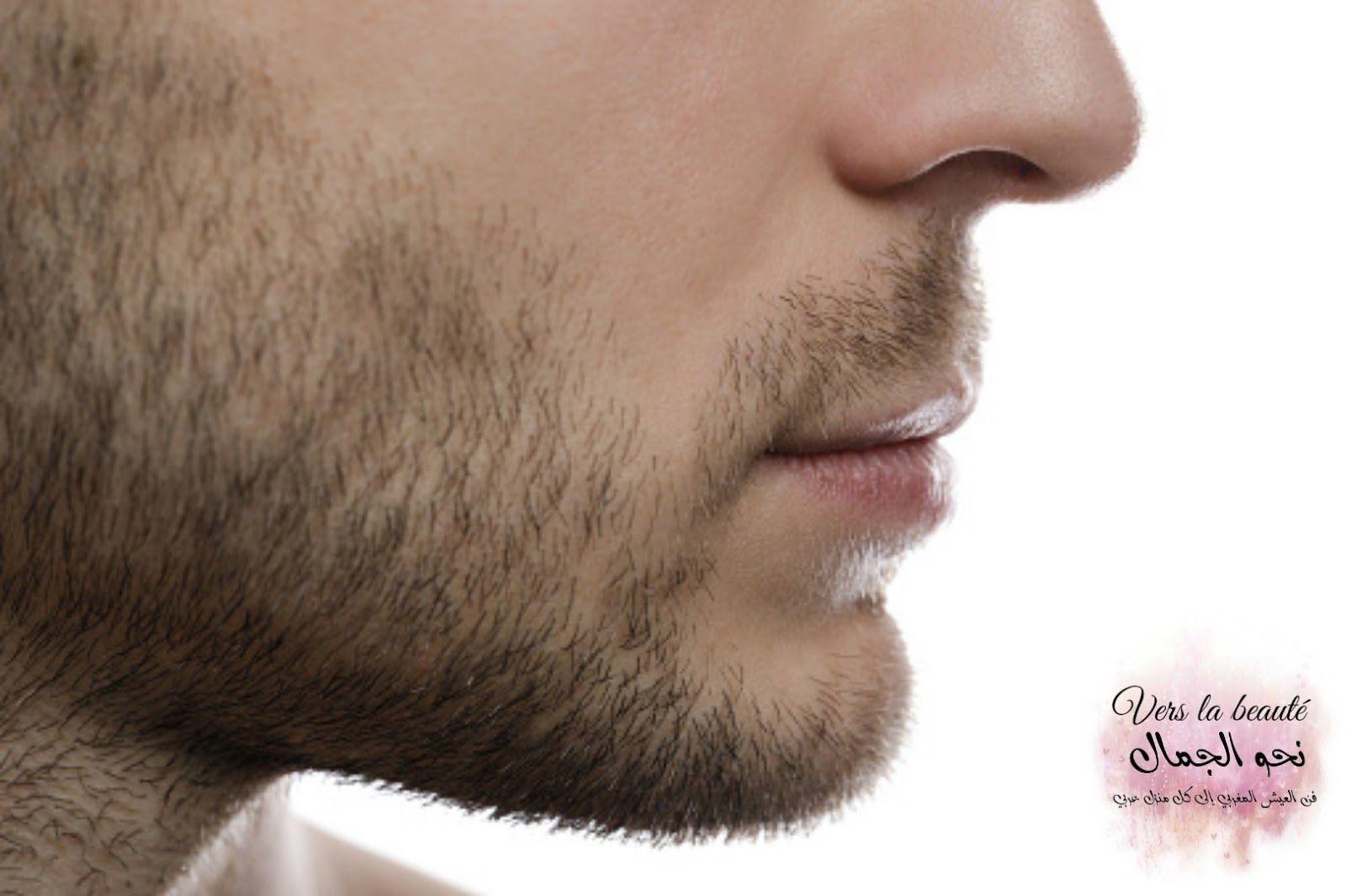 إليك خطوات حلاقة الذقن بالماكينة الكهربائية ستفيدك حقا السلام عليكم ورحمة الله تعالى و بركاته أتمنى أن تكونوا بخير و بصحة جيدة في هذ Shaving