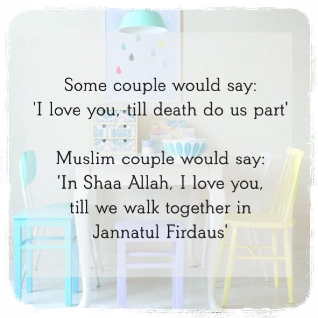 I Love You In Islam Love You My Love Till Death